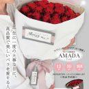 rose_100x148_omote_1